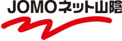 ジョモネット山陰ロゴ