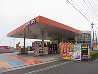 セルフDr.Drive ウィング日原サービスステーション