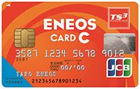 エネオスCカード